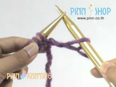 03 How to knit