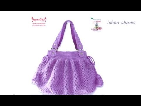 Crochet| Bag Simplicity Patterns 2