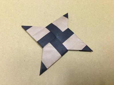 Origami Ninja Star - Modular Origami(Shuriken)