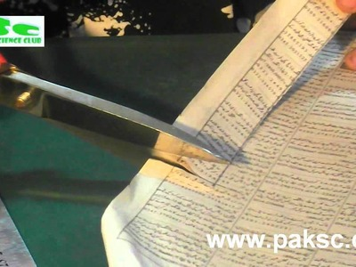 How To Make Tumblewing (Urdu)