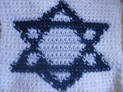 How to Crochet a Star of David Granny Square Pt1