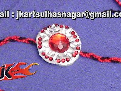 DIY Kundan Rakhi for Raksha Bandhan - JK Arts 044
