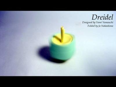 Origami Dreidel (Yami Yamauchi)