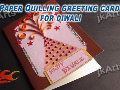 DIY Paper Quilling Greeting Card For Diwali JK Arts 333