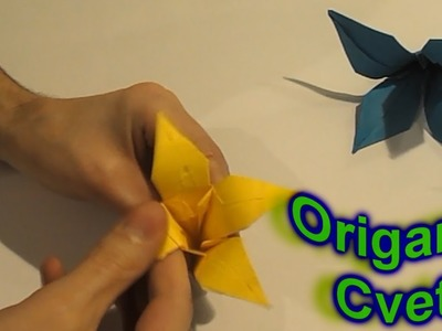 ORIGAMI: Cvet Od Papira - How To Make A Paper  Flower