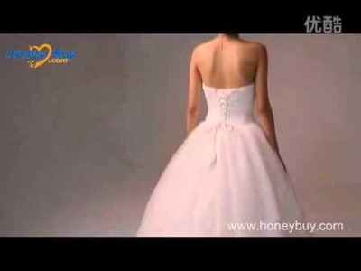 Sweetheart Tulle Ball Gown Floor Length Wedding Dresses