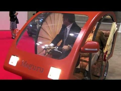 Meguru -- Japanese traditional crafts electric car - ShiftEast.com