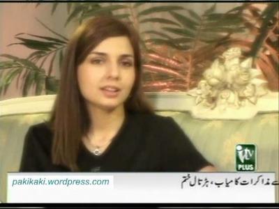 Mahnoor Baloch, Scrapbook (1.2)