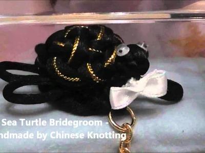 Sea Turtle Wedding Gift