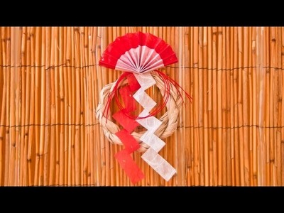 Japanese Style New Year's Decoration