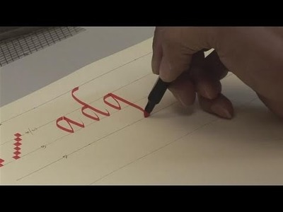 How To Start Writing Calligraphy