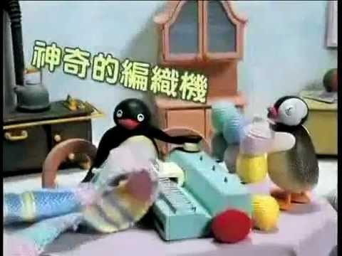 Pingu 201-206 episode