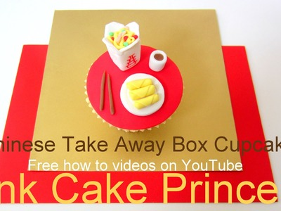 How to Make Miniature Chinese Take Away Box Cupcake - Collaboration with Krazy Kool Cakes & Designs!