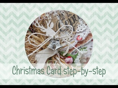 Christmas Card step-by-step tutorial