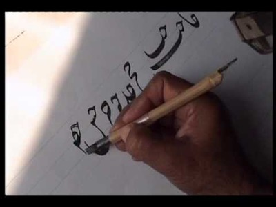 Calligraphy Lessons Part-5.flv