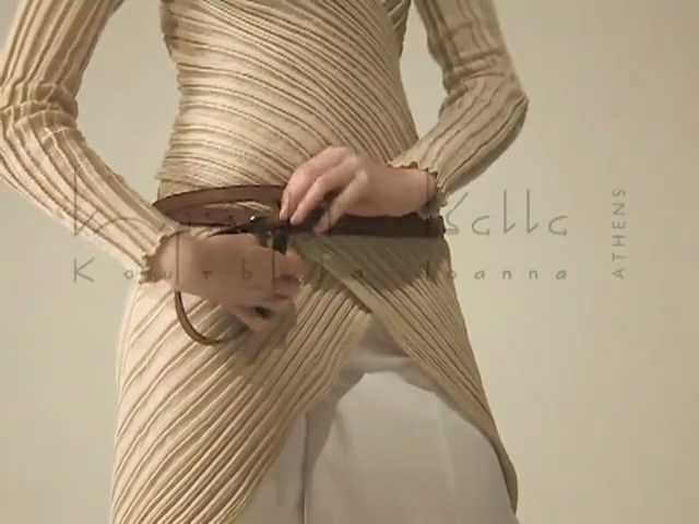 "Ioanna Kourbela - Athens  Her Fantastic Cardigan ""25 50"""
