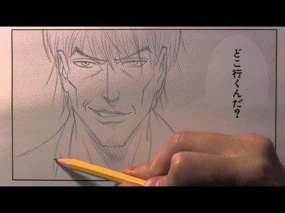 How to Draw a Bad Guy, Manga Style (Narrated Version)