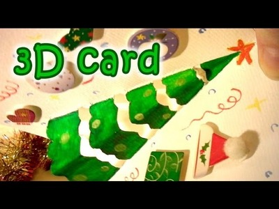 Easy 3D Christmas Card - How to make 3D greeting card for Christmas and New Year