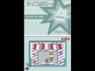 Let's Play- WarioWare D.I.Y. WarioWare Myself.Made in Ore {NDS} [3] Ashley- 17