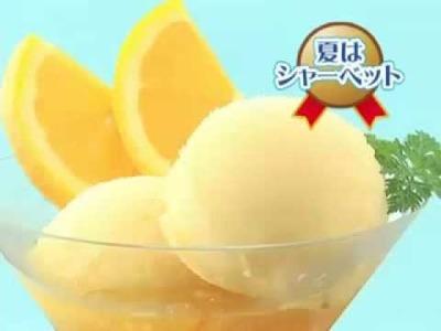 Kururin Ice Cream Maker from Sega Toys