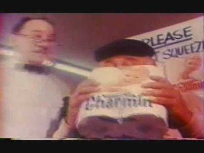 Old Commercial -  Dont Squeeze The Charmin