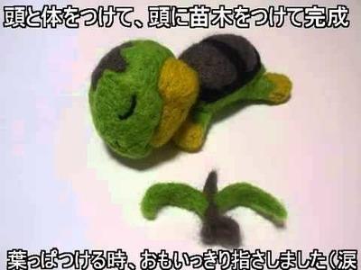 Turtwig Make Your Own Pokemon Plush Toys P2 Pokemon DP JAP video x flv