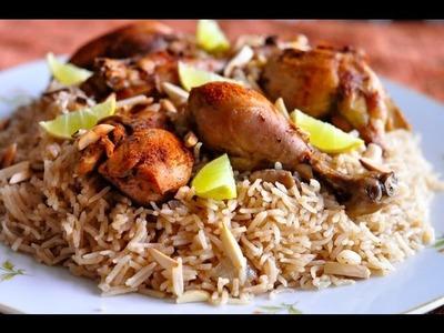 Chicken Mandi Recipe : Arabian. Yemeni Fragrant Chicken and Rice Dish.