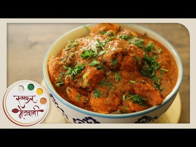 How to make Chicken Tikka Masala - Recipe by Archana - Indian Tandoori Style Gravy in Marathi