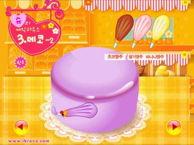 Bake a Cake with Sue (Tutorial)