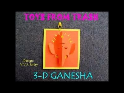 3-D GANESHA - HINDI - Beautiful Paper Sculptor!