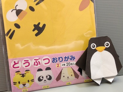 Kyowa Shiko Animal Origami Paper Unboxing!
