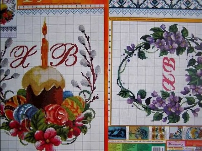Cross stitch Embroidery Pattern in traditional Ukrainian style Easter Towel  - Rushnyk