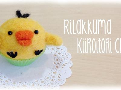 DIY Needle Felt Chick - Kawaii Rilakumma friend Kiiroitori