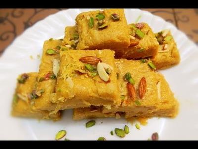 PATISA.Soan Papdi an Indian sweet recipe  step by step Recipe by Khana Manpasand
