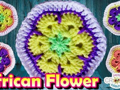 Crochet African Flower Hexagon Tutorial