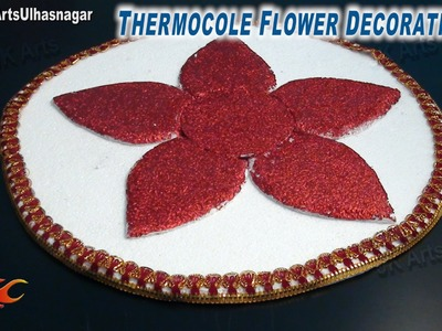 DIY Thermocol carving | Flower Decoration | How To | JK Arts 666