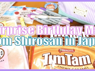 Super Special Birthday Mail from Shirosan in Japan