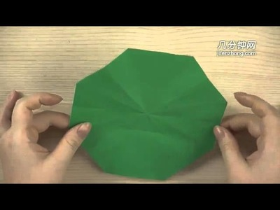 How To Fold A Diamond