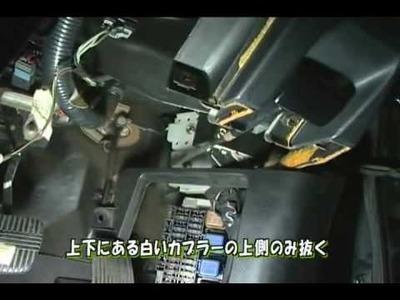 DIY Tengoku - Engine Loom Removal