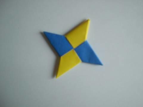 Origami: Shuriken