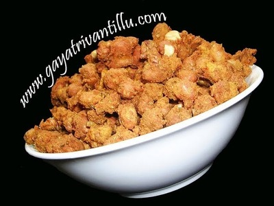 Masala Peanuts - Tea Time Party Snack - Indian Recipes - Andhra Telugu Vegetarian Food