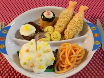 "Kracie Popin'Cookin' Arrange ""Okosama Lunch"""