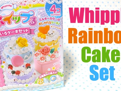 Whipple Rainbow Cake Set