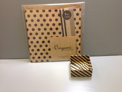 Daily Origami: Unboxing of Origami Paper #018 - Kraft Chiyogami by Midori