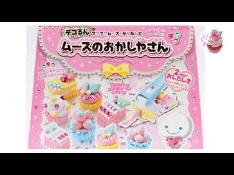 Fuwa Fuwa Sweets Kit