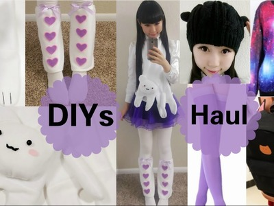 Winter DIYs: DIY Cat Scarf + Leg Warmers + Newdress Cheap Haul (Galaxy, thigh highs, backpack+ more)