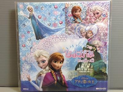 SunStar Disney Frozen Origami Paper Unboxing!