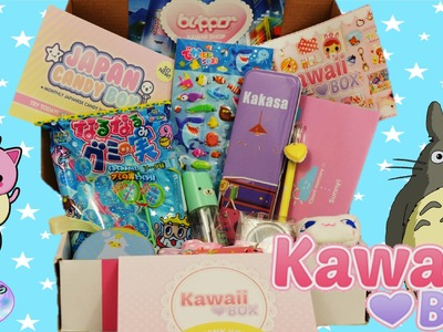 KAWAII BOX August 2015 Stationary Japanese DIY Candy - Surprise Egg and Toy Collector SETC