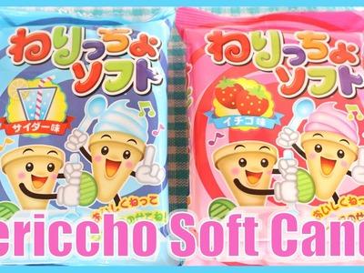 DIY CANDY! Nericcho Soft