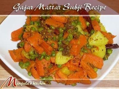 Gajar Matar (Carrots with Peas) Subji Recipe by Manjula
